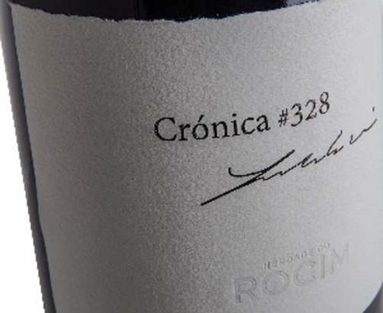https://www.solardovinho.com/cr%C3%B3nica-328-herdade-do-rocim-reserva-tinto